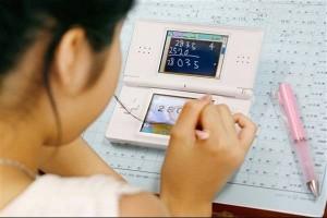 tecnologia-escola-de-matemática